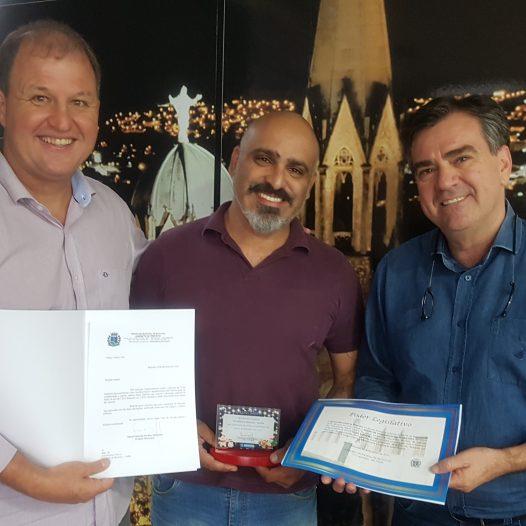 Troféu de reconhecimento – Projeto Botucatu Luz